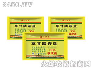 33%草甘膦铵盐可溶粉剂-收成高-好收成