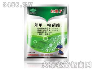 32.5%苯甲嘧菌酯悬浮剂-红娘子-新兴化工