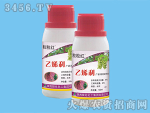 40%乙烯利-粒粒红-陕化化工