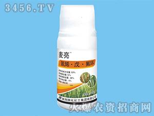 53%氰烯戊氟环-麦亮-陕化化工