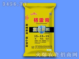 高塔硝硫基复合肥料15-15-15-格雷帝