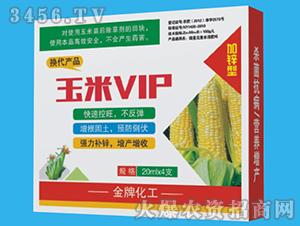 玉米VIP-金牌化工