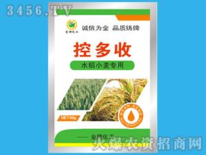 水稻小麦专用-控多收-金牌化工