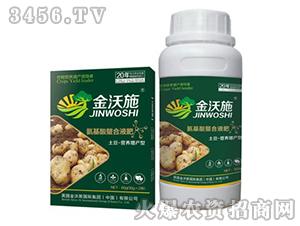 土豆营养增产型氨基酸螯合液肥-金沃施-金沃斯
