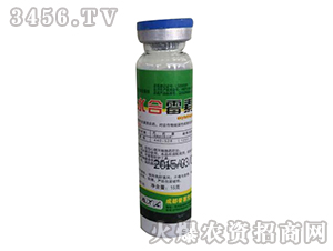 杀菌剂-水合霉素