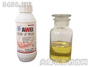 24.5%阿维・矿物油乳油-天发化工