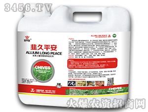 韭菜土壤有害物种拮抗剂-韭久平安-施莱登