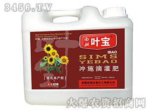 冲施滴灌肥(葵花高产型)-叶宝-西姆生物