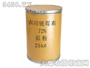 72%农用链霉素-宝丰农药