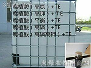 高含量的氮磷钾-腐殖酸吨肥-沃尔优