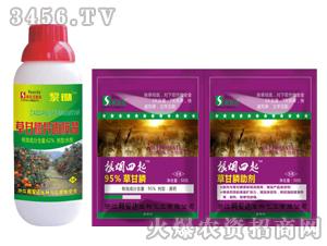 62%草甘膦异丙铵盐+95%草甘膦+助剂-利安达