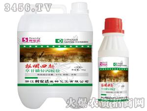 41%草甘膦异丙铵盐水剂-狼烟四起-利安达