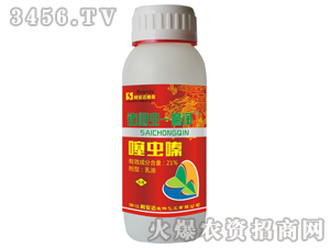 21%噻虫嗪乳油-钻心虫一遍净-利安达
