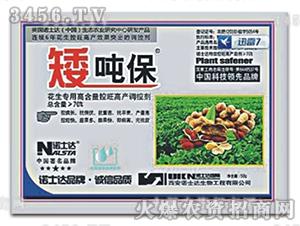 花生专用控旺调节剂-矮吨保-诺士达