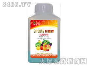 叶面肥-流体锌抗毒素-
