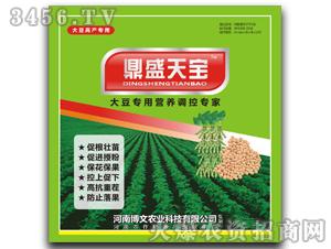 大豆专用叶面肥-鼎盛天