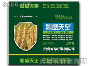 水稻专用叶面肥-鼎盛天