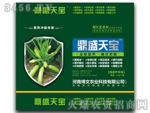 西葫芦专用叶面肥-鼎盛