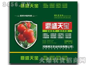 番茄专用叶面肥-鼎盛天宝-博文
