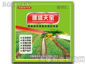 葱姜蒜专用叶面肥-鼎盛天宝-博文