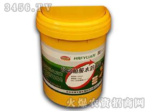 禾瑞丰源-含腐殖酸水溶肥料