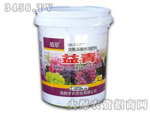 桶装冲施肥-益青(含氨基酸)-宏祥