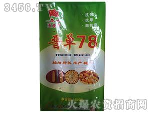 晋单78玉米种子-玉长丰