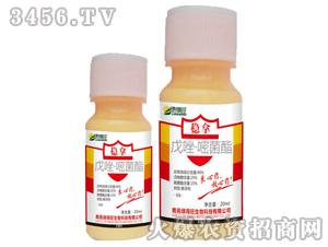 戊唑・醚菌酯-稳拿-绿