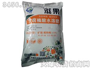 含腐植酸水溶肥12-8-22-滋果-广宇通