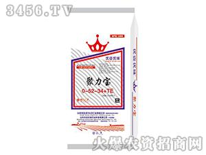 大量元素水溶肥料0-52-34+TE-聚力宝-优姿优味