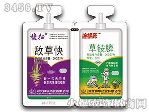 敌草快+草铵膦-神华药业