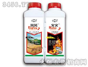 500g敌草快+草铵膦-风风火火-神华药业