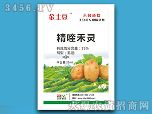 15%精喹禾灵乳油-金土豆-众禾丰