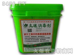土壤消毒剂-航大恒丰