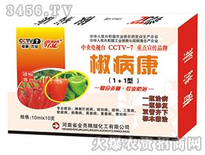 杀菌剂-椒病康(1+1