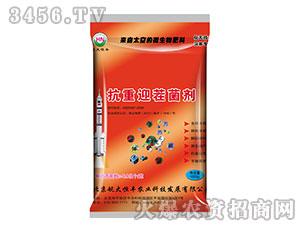 加硼镁锌钼抗重茬菌剂(正面)-航大恒丰