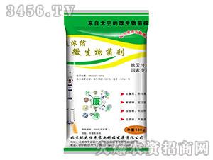 100g超浓缩微生物菌剂(正面)-航大恒丰