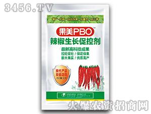 辣椒生长促控剂-果美P