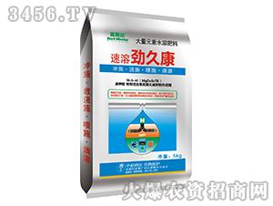 高钾型大量元素水溶肥料10-5-40+TE-劲久康-中裕科技