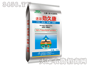 平衡型大量元素水溶肥料15-10-28+TE-劲久康-中裕科技