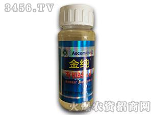 100ml农用有机硅助剂-金纯-宝丰农药