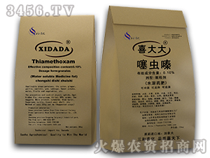 20公斤噻虫嗪水溶药肥-喜大大药肥-三和农化