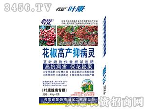 花椒高产抑病灵-叶康-