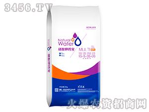 硝酸钾钙宝15-5-35+20-海法科贸