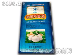 生物有机菌肥(子母菌群)-大蒜多菌宝-新鑫