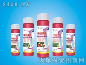 高端抗病增产叶肥专用-快施快美