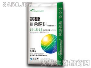 纯硝硫基复合肥料15-15-15-美源