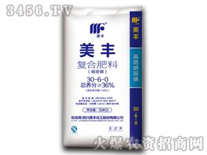 36%硝铵磷复合肥30-6-0-美丰