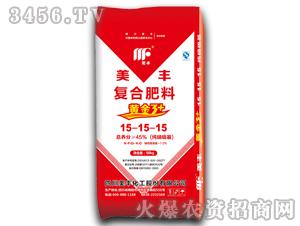 纯硝硫基复合肥15-15-15-美丰黄金3+