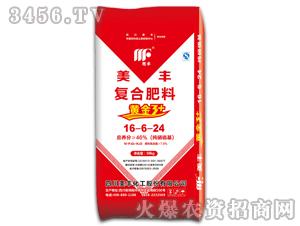 纯硝硫基复合肥16-6-24-美丰黄金3+